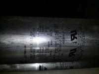 Cuadro de Potencia Reactiva Cydesa RM6